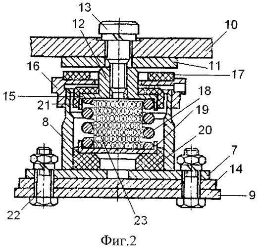 Система виброизоляции для судовой энергетической установки