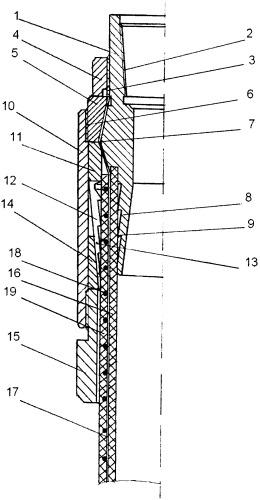 Концевое соединение эластичного трубопровода