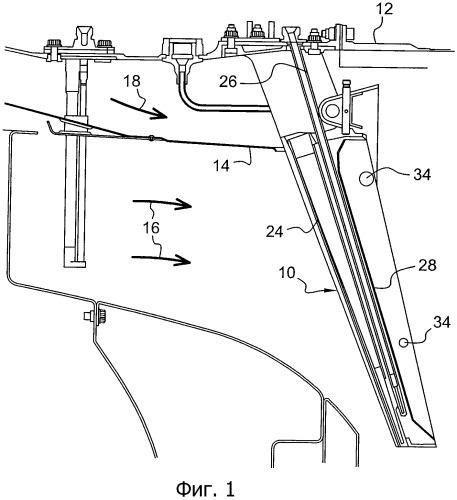 Кронштейн стабилизатора пламени форсажной камеры, вентиляционная камера кронштейна стабилизатора пламени и газотурбинный двигатель