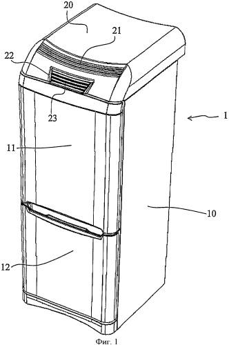 Бытовой электроприбор, по меньшей мере, с одним охлаждающим отсеком и модулем обработки воздуха