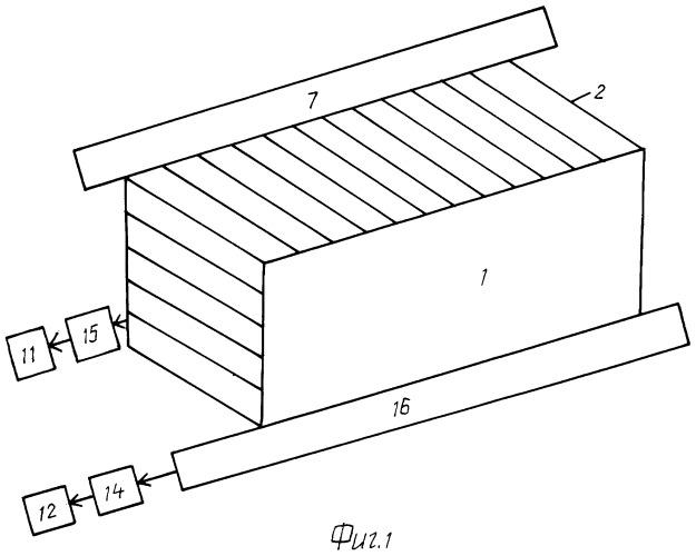 Система вихревых труб для извлечения этана, пропан-бутана и конденсата из больших объемов природного газа
