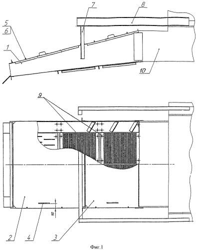 Устройство для отделения воды и мелкой фракции -4 мм от брикетов