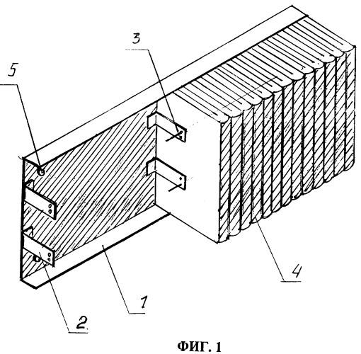 Способ футеровки теплотехнического оборудования