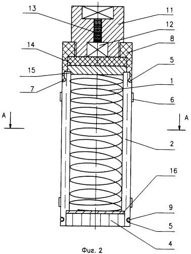 Сеть для нелетального обездвиживания биообъектов и устройство для ее дистанционного набрасывания
