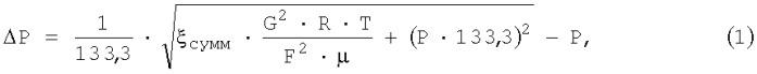 Способ определения направления и величины потока и устройство для его осуществления