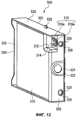 Чернильный картридж для подачи чернил в записывающее устройство