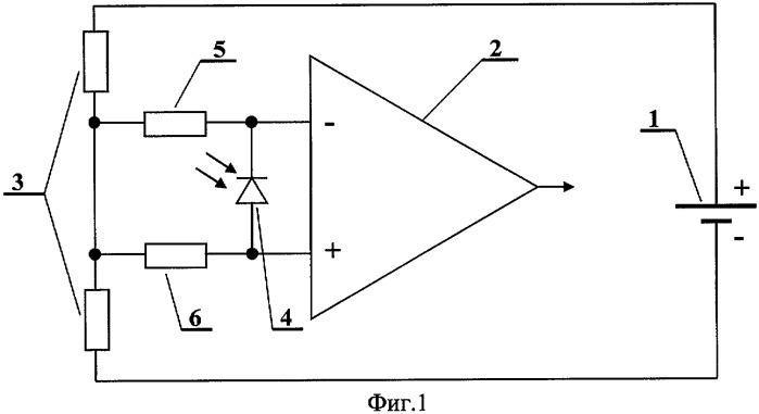 Схема усилителя фотодиода