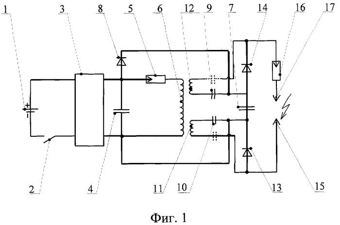 Высоковольтный генератор импульсов (варианты)