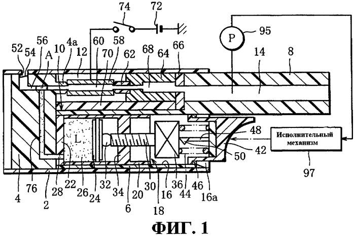 Аэрозольный аспиратор и способ всасывания аэрозоля