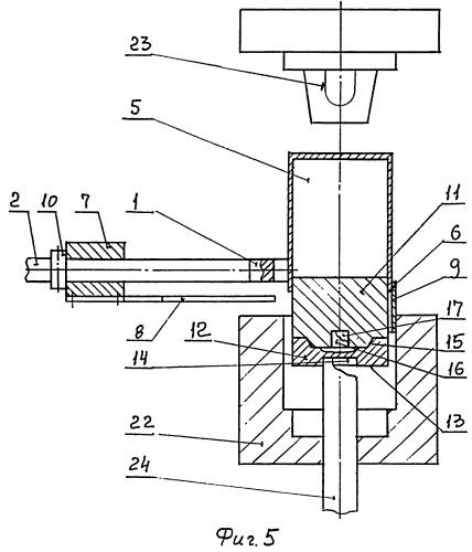 Способ изготовления поршней двигателей внутреннего сгорания и устройство для его осуществления