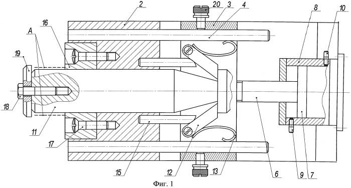 Устройство для закрепления штучных заготовок с базированием их по центральному осевому отверстию