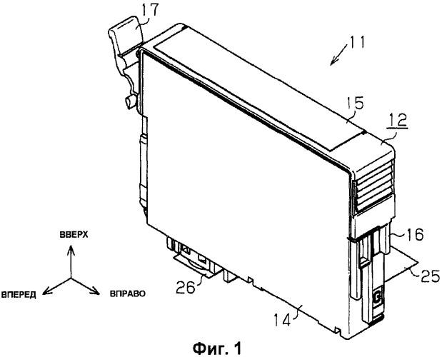 Способ изготовления контейнера для жидкости (варианты) и контейнер для жидкости