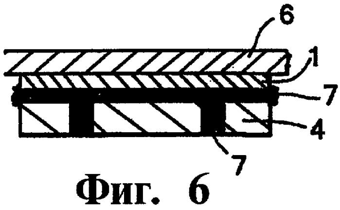 Способ изготовления первой части для узла компонента летательного аппарата (варианты) и компонент летательного аппарата (варианты)