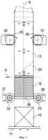Устройство для установки трубчатых оболочек на перемещающиеся изделия