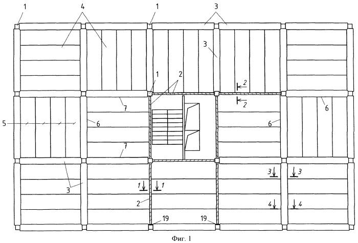Сборный железобетонный каркас многоэтажного здания повышенной огнестойкости