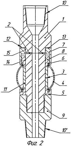Центратор раздвижного расширителя
