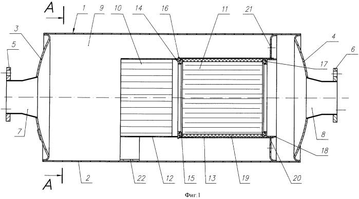 Устройство для снижения концентрации вредных веществ отработавших газов двигателя внутреннего сгорания