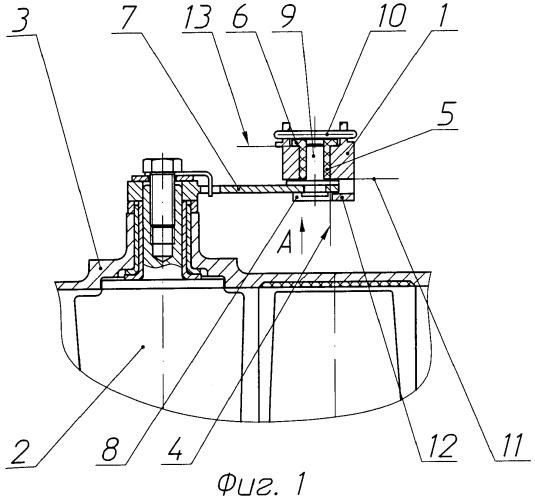 Кольцо привода поворотных лопаток статора компрессора газотурбинного двигателя