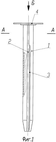 Металлический дюбель для крепления изоляционного материала