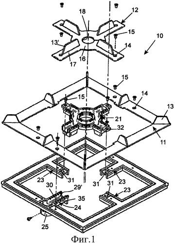 Модульная конфорка для варочной поверхности