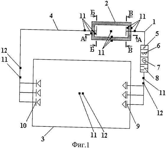 Система воздушного охлаждения помещений и оболочка для кусков льда теплоизолированной камеры для льда такой системы