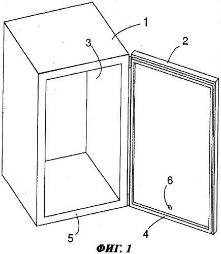 Холодильник с клапаном для выравнивания давления