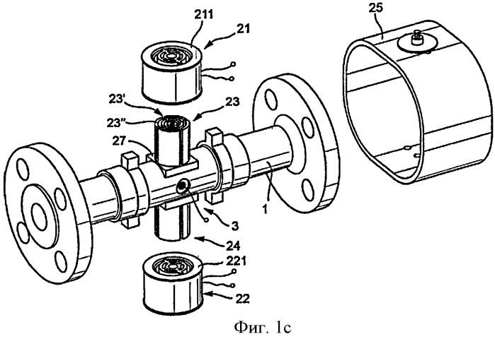 Магнитно-индуктивный измерительный преобразователь