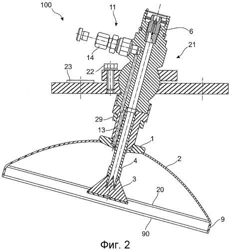 Параболическая антенна с промывочным штуцером