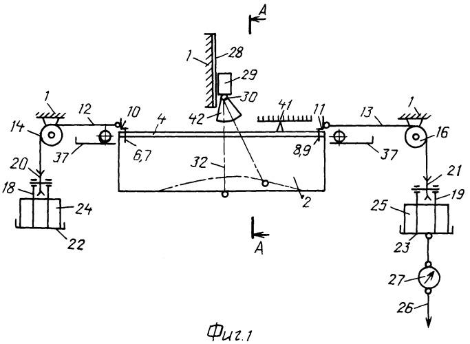 Стенд для исследования параметров улавливания оборвавшейся ленты наклонного конвейера с подвесной лентой