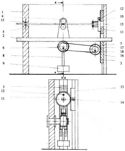 Установка для деформирования образцов материалов