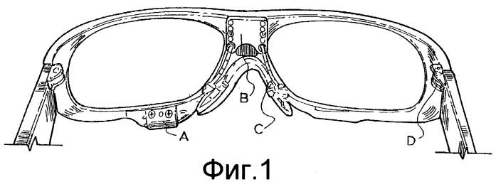 Очки с контролем внимательности
