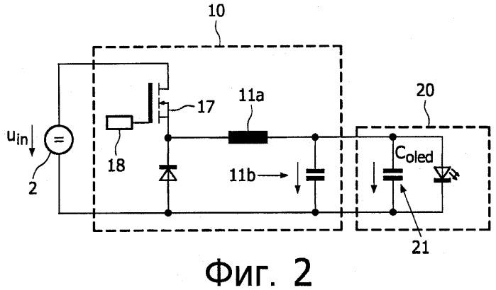Светоизлучающее устройство