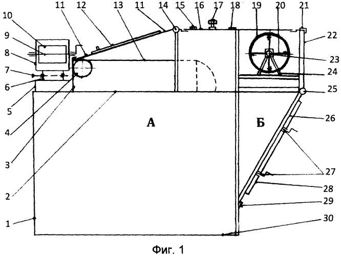 Бункер зерноуборочного комбайна с пневматической загрузкой зерна нагнетательной системы