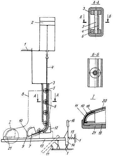 Устройство для вставки металлоподноска в специальную противоударную обувь