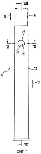 Телескопическое устройство, например ножка стола