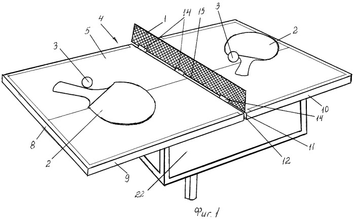 Мини-стол для настольного тенниса и игра в настольный теннис