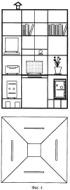 Способ изготовления панели стеллажа для надежного экранирования электромагнитного излучения