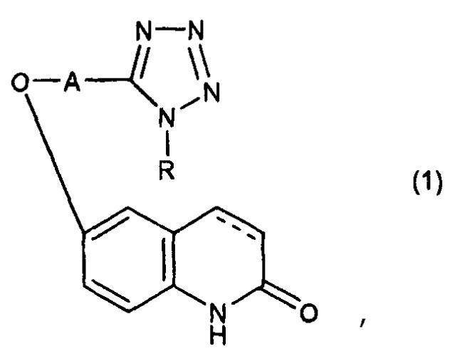 Комбинированное лекарственное средство, содержащее пробукол и производное тетразолилалкоксидигидрокарбостирила, с эффектами супрессора супероксида