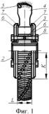 Ударно-обкатной инструмент с аксиально смещенными инденторами