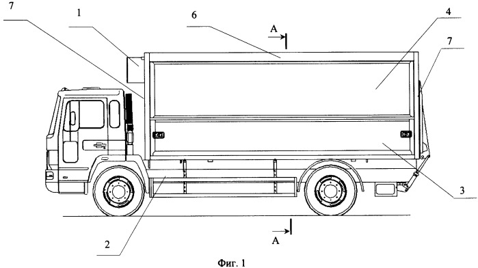 Грузовой кузов-фургон