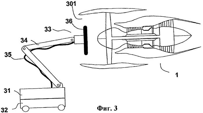 Система для промывки авиационного газотурбинного двигателя