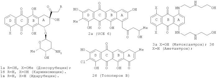 Цитотоксические линейные гетероциклические производные антрацендиона, содержащие в боковой цепи циклические диамины, активные в отношении опухолевых клеток с множественной лекарственной устойчивостью
