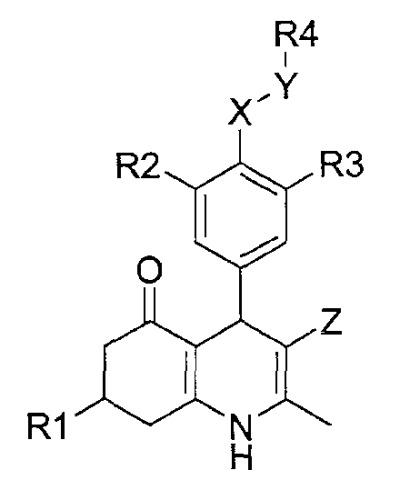 4-фенил-5-оксо-1,4,5,6,7,8-гексагидрохинолиновые производные в качестве лекарственных средств для лечения бесплодия
