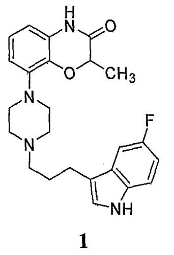 Соли производного пиперазина с салициловой и гентизиновой кислотами