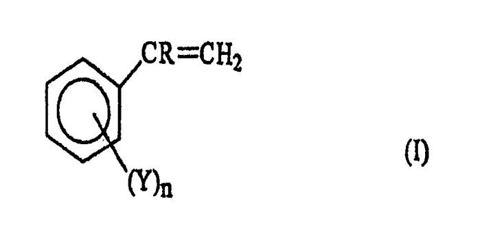 Способ улучшения изолирующей способности вспененных винилароматических полимеров и таким образом полученные продукты