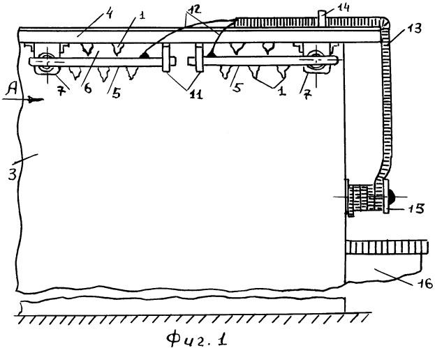 Устройство для удаления сосулек по периметру крыши зданий
