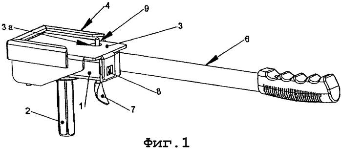 Опорное устройство держателя доски для приспособления для загрузки и подъема материалов