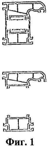 Оконные и дверные пвх-профили с внутренним металлическим усилением