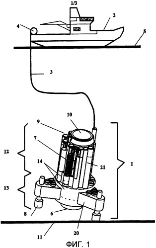 Устройство для смены инструментов в буровой установке для бурения, расположенной на дне моря