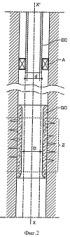 Способ и устройство для цементирования скважины или трубопровода